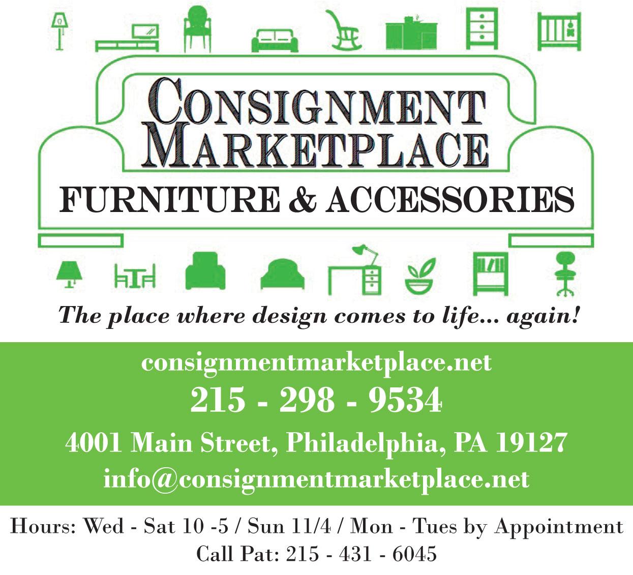 consign-market-header